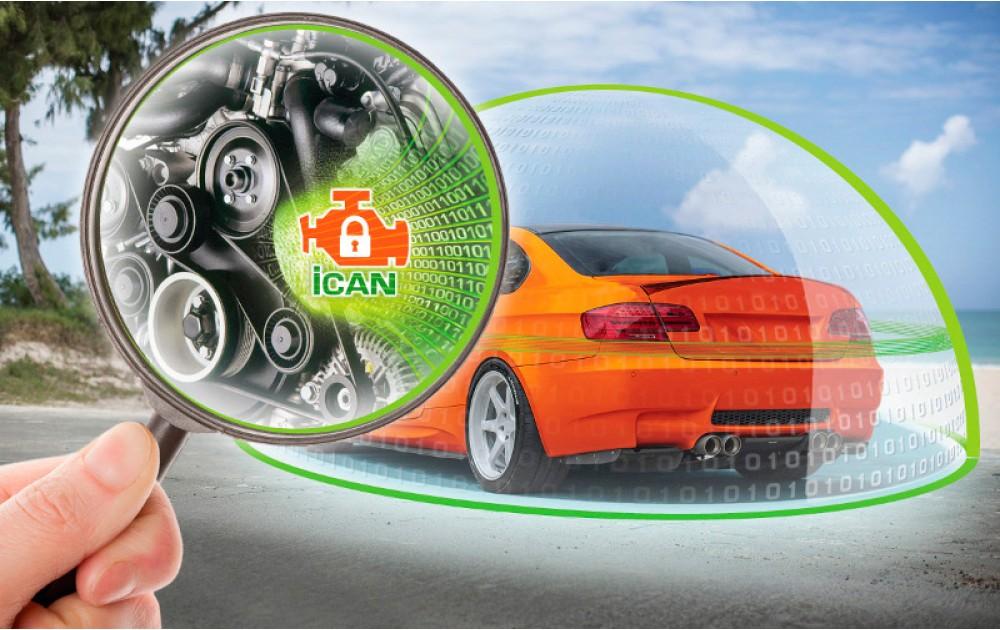 iCAN: невидимая блокировка = надежная защита
